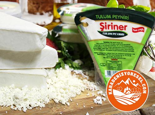 Şiriner Tulum Peyniri (Erzincan) 400g