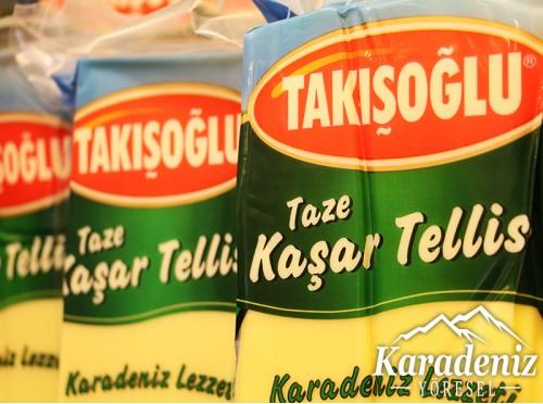 Takışoğlu Dil Peyniri 1kg