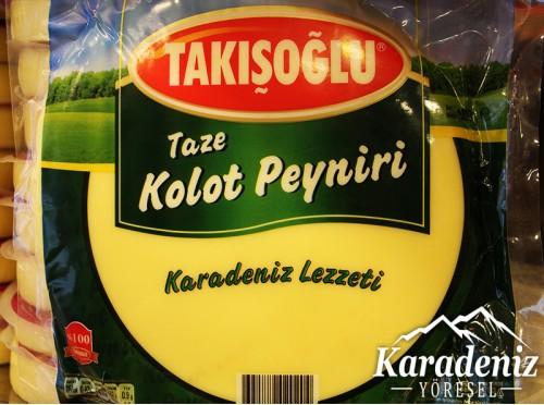 Takışoğlu Kolot Peyniri 1kg